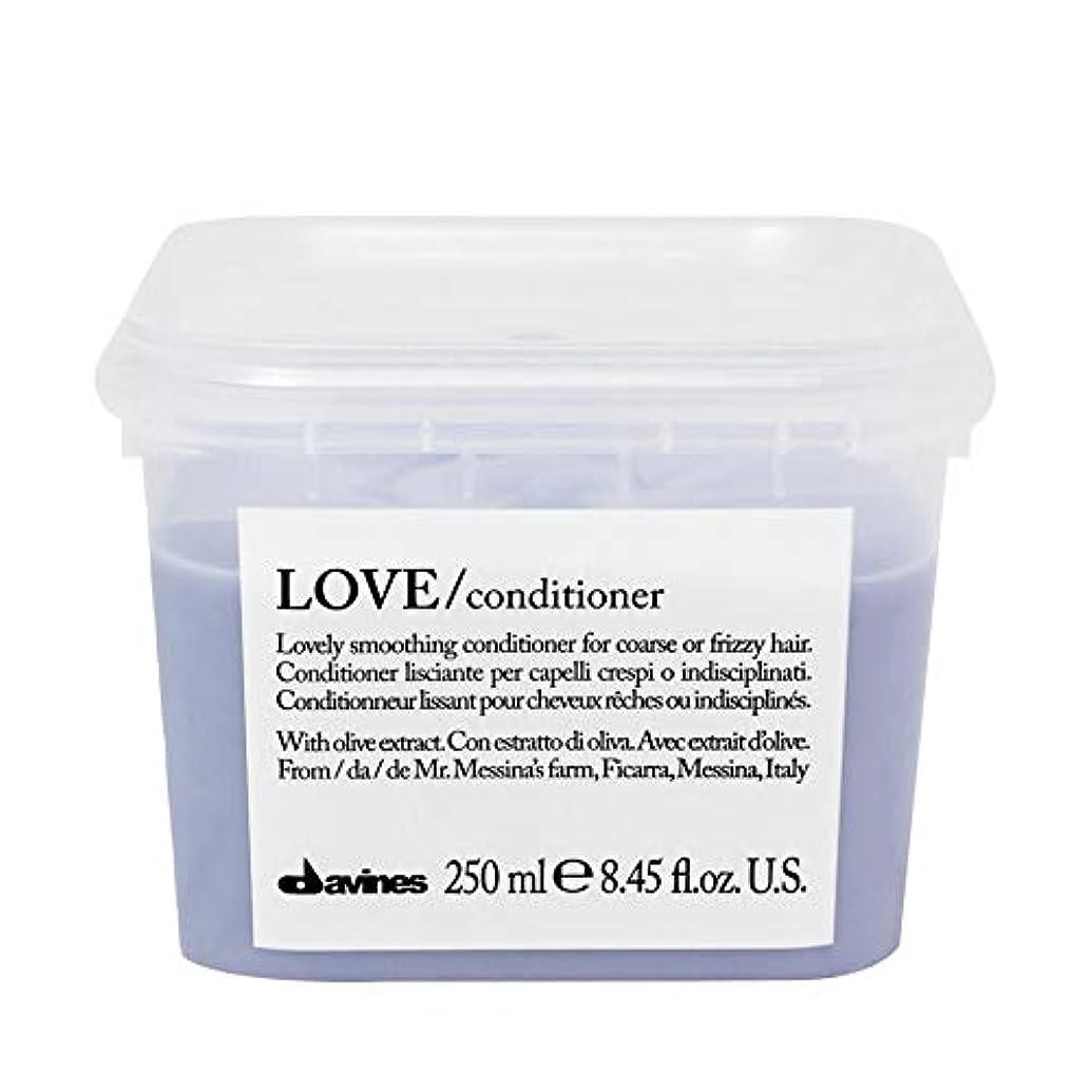 バーゲンと組む同一の[Davines ] ダヴィネスラブコンディショナー250Ml - Davines Love Conditioner 250ml [並行輸入品]