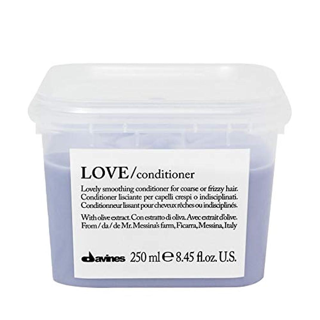 だらしない先生品[Davines ] ダヴィネスラブコンディショナー250Ml - Davines Love Conditioner 250ml [並行輸入品]