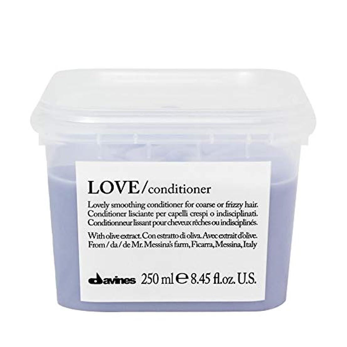 トレード競合他社選手海軍[Davines ] ダヴィネスラブコンディショナー250Ml - Davines Love Conditioner 250ml [並行輸入品]