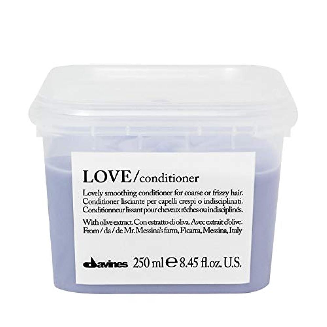 珍味必須コンサート[Davines ] ダヴィネスラブコンディショナー250Ml - Davines Love Conditioner 250ml [並行輸入品]