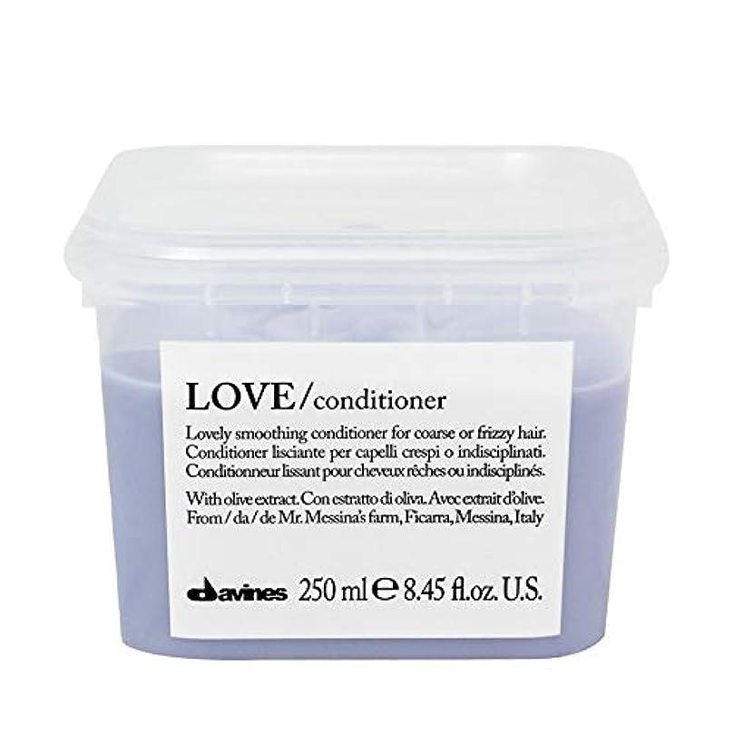 石鹸単なるちょっと待って[Davines ] ダヴィネスラブコンディショナー250Ml - Davines Love Conditioner 250ml [並行輸入品]