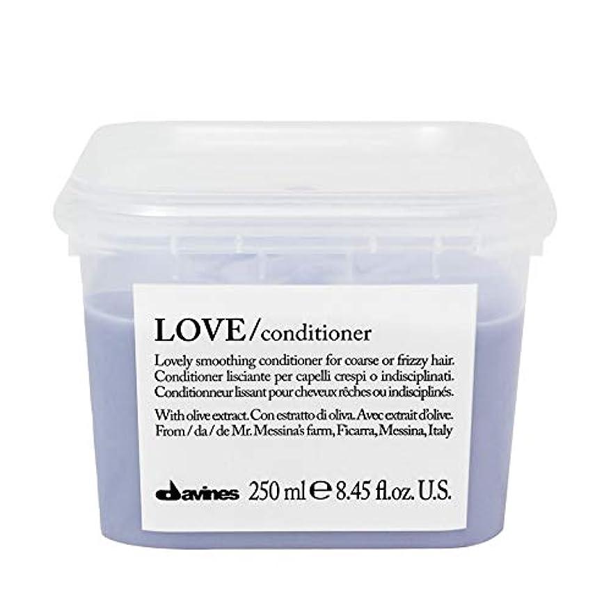 グッゲンハイム美術館フランクワースリーエネルギー[Davines ] ダヴィネスラブコンディショナー250Ml - Davines Love Conditioner 250ml [並行輸入品]