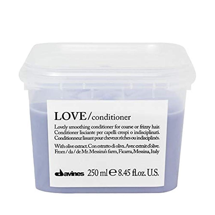 コマースプレミアム保存[Davines ] ダヴィネスラブコンディショナー250Ml - Davines Love Conditioner 250ml [並行輸入品]