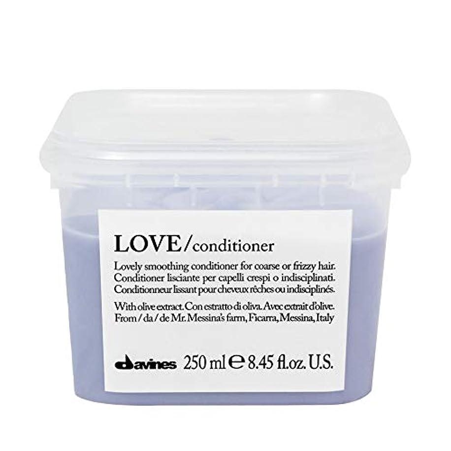 ハンディ一晩ビリーヤギ[Davines ] ダヴィネスラブコンディショナー250Ml - Davines Love Conditioner 250ml [並行輸入品]