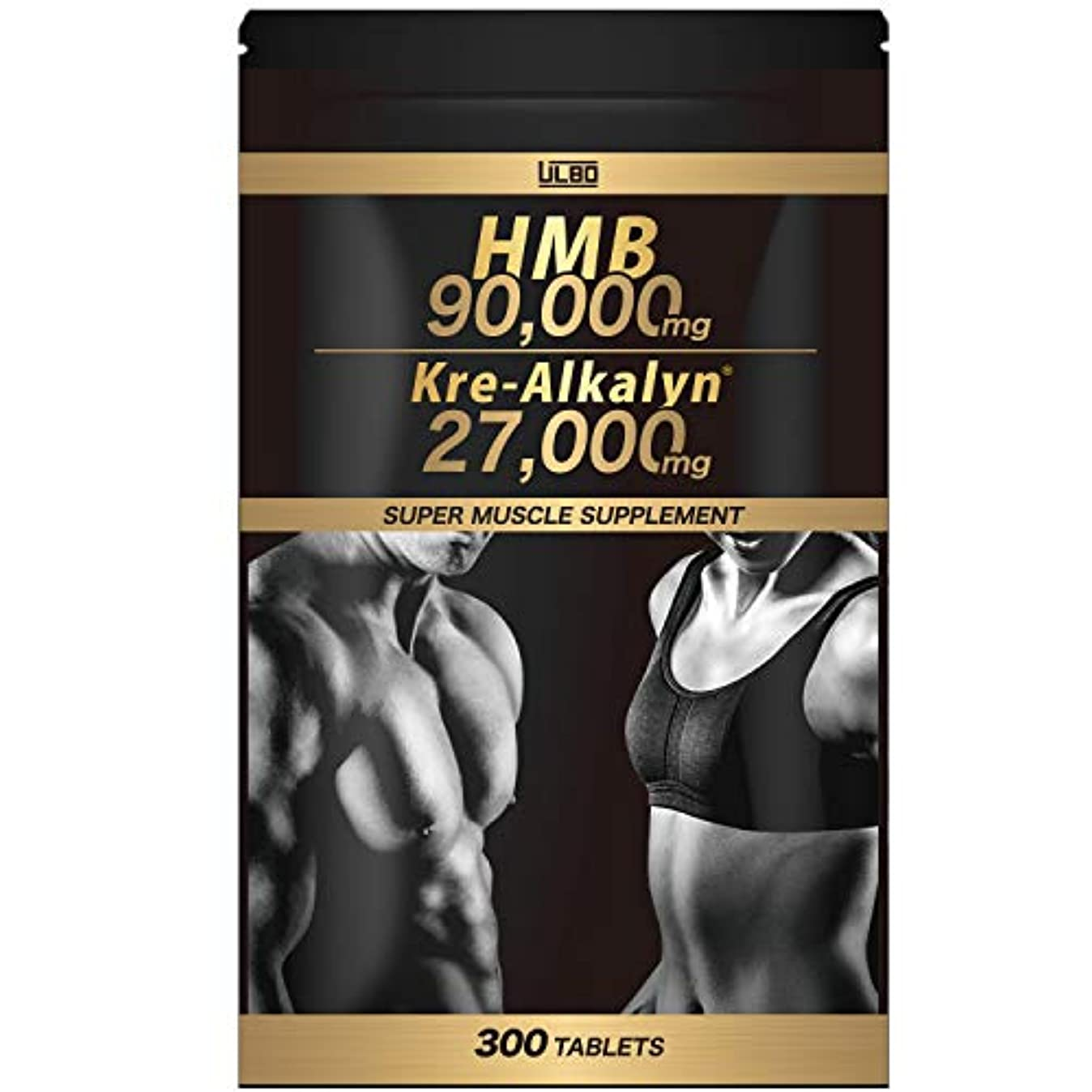 気づかない吸う音ULBO HMB 吸収効率3.3倍 高純度クレアチン サプリメント 1袋HMB90,000mg配合