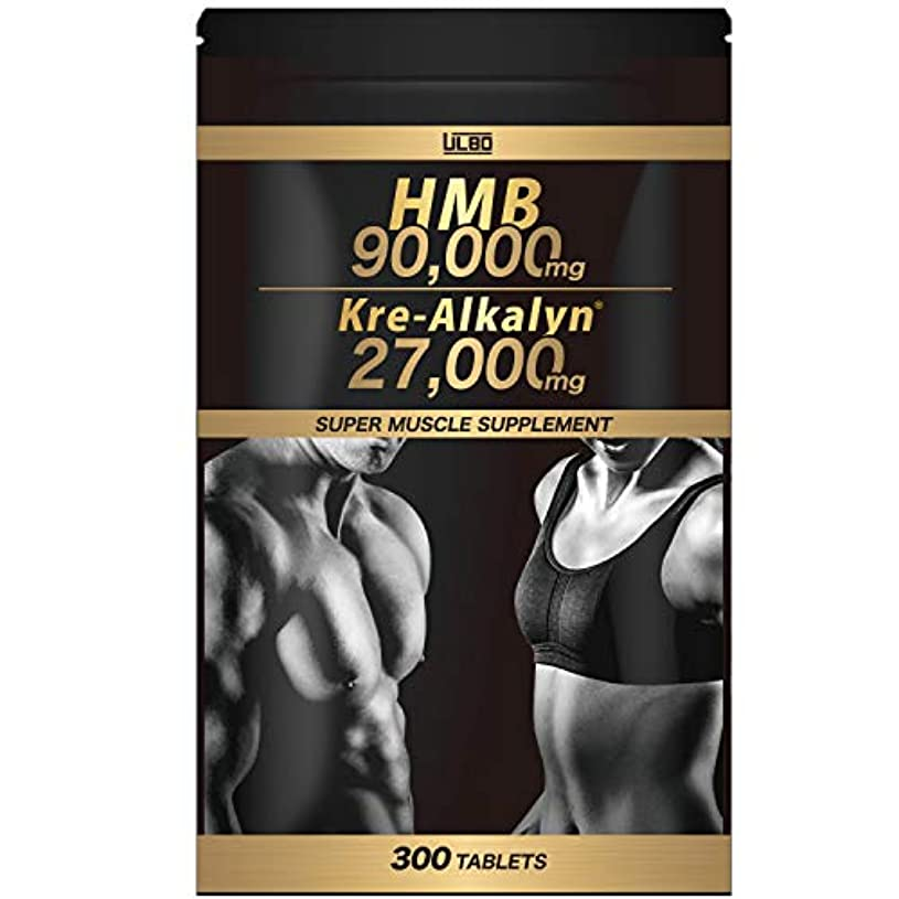一時的以前はバウンスULBO HMB 吸収効率3.3倍 高純度クレアチン サプリメント 1袋HMB90,000mg配合