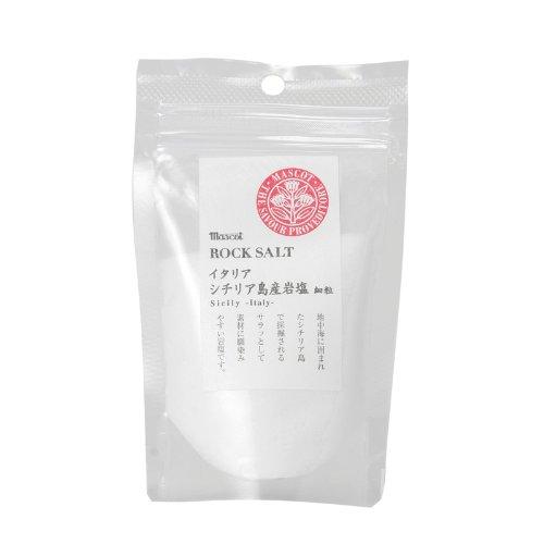 マスコット イタリア シチリア島産岩塩 (細粒) 100g