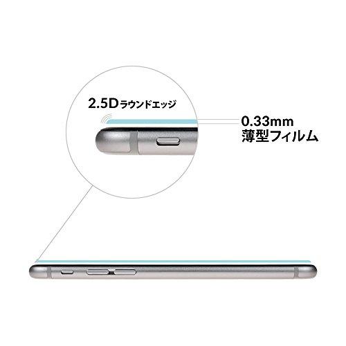 AMOLE iPhone6/6s 専用設計 4.7インチ 液晶保護 3D Touch対応 ガラスフィルム 2.5D 0.33mm 9H硬度 強化ガラス