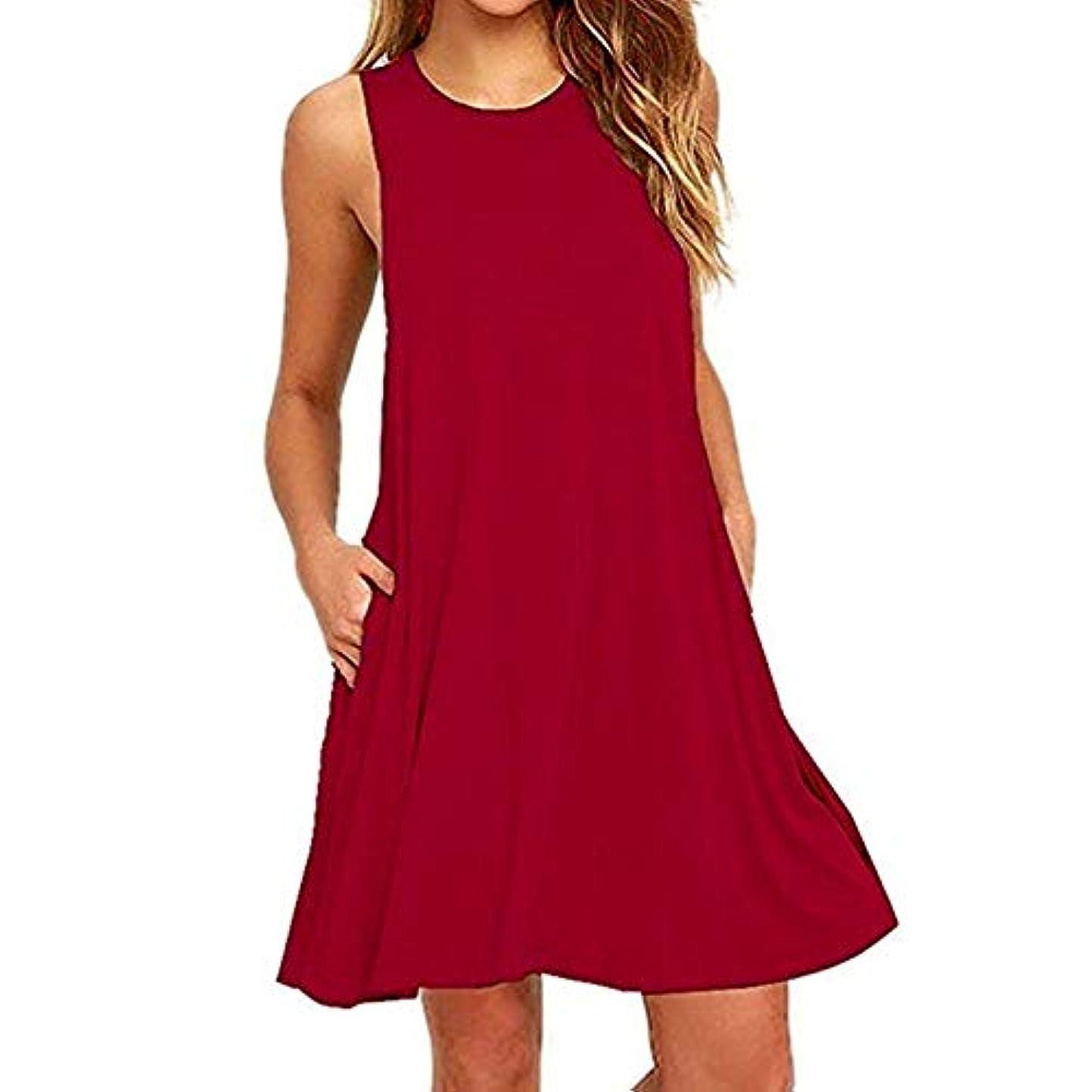 コークス直立有利MIFAN 人の女性のドレス、プラスサイズのドレス、ノースリーブのドレス、ミニドレス、ホルタードレス、コットンドレス
