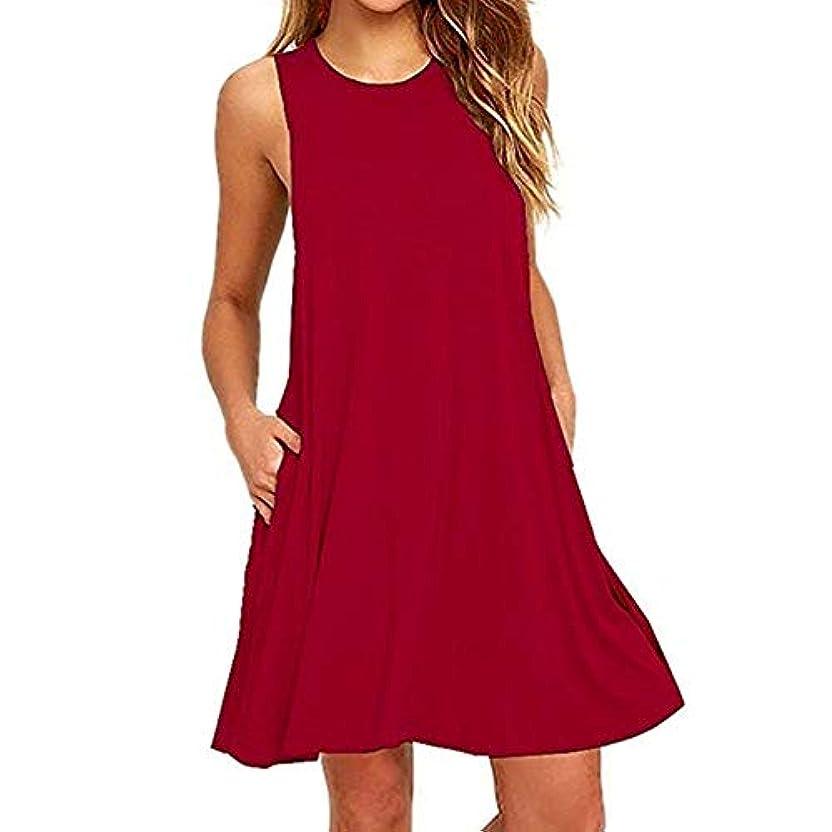 華氏スケルトン露出度の高いMIFAN 人の女性のドレス、プラスサイズのドレス、ノースリーブのドレス、ミニドレス、ホルタードレス、コットンドレス