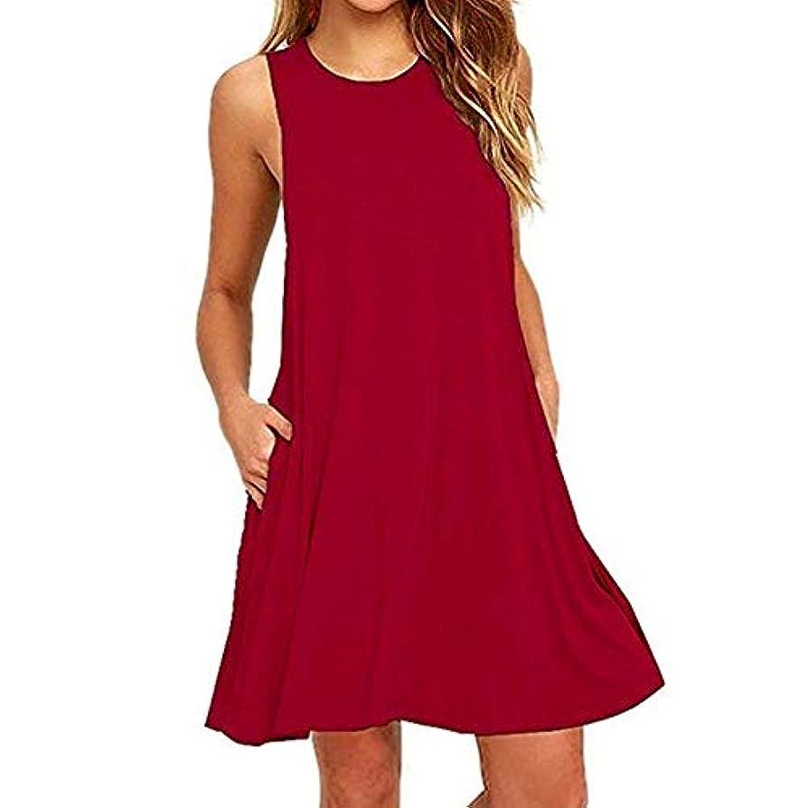 家事ロマンス盗賊MIFAN 人の女性のドレス、プラスサイズのドレス、ノースリーブのドレス、ミニドレス、ホルタードレス、コットンドレス