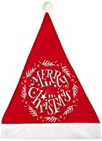 Christmas Hat クリスマスパーカーとクリスマスクリスマス帽子サンタ帽子、大人用クリスマスホリデーハット、ユニセックスショートぬいぐるみコンフォートクリスマスハットクリスマス新年お祝いホリデーパーティー用品