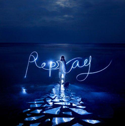 Re:pray