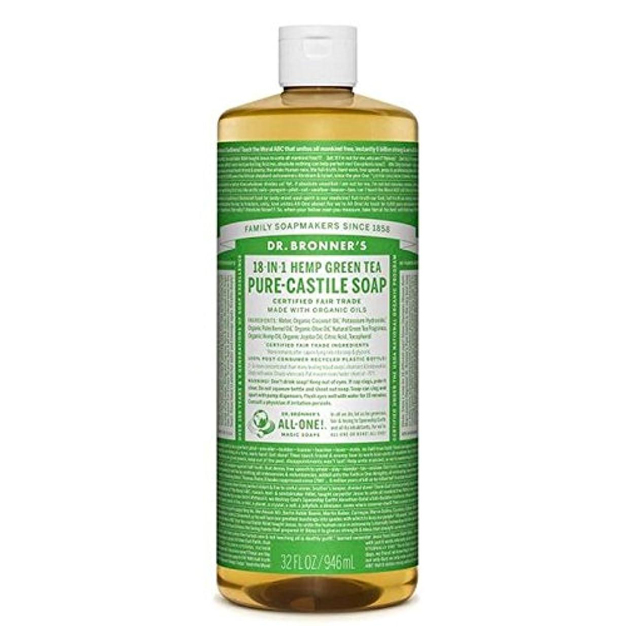 施設一口対処のブロナー有機緑茶カスティーリャ液体石鹸946ミリリットル x4 - Dr Bronner Organic Green Tea Castile Liquid Soap 946ml (Pack of 4) [並行輸入品]