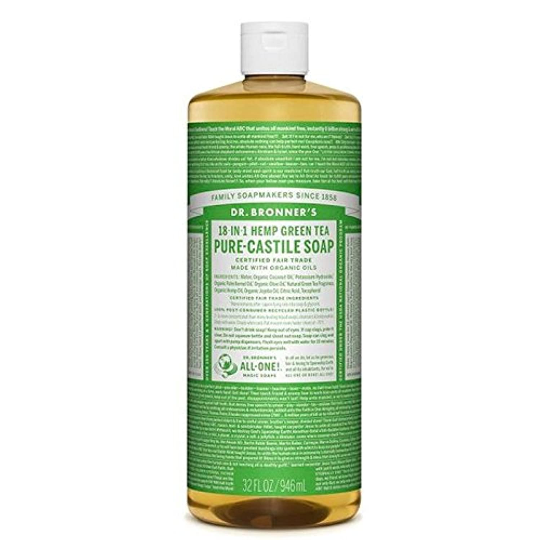 バズ荒涼としたリングバックのブロナー有機緑茶カスティーリャ液体石鹸946ミリリットル x4 - Dr Bronner Organic Green Tea Castile Liquid Soap 946ml (Pack of 4) [並行輸入品]