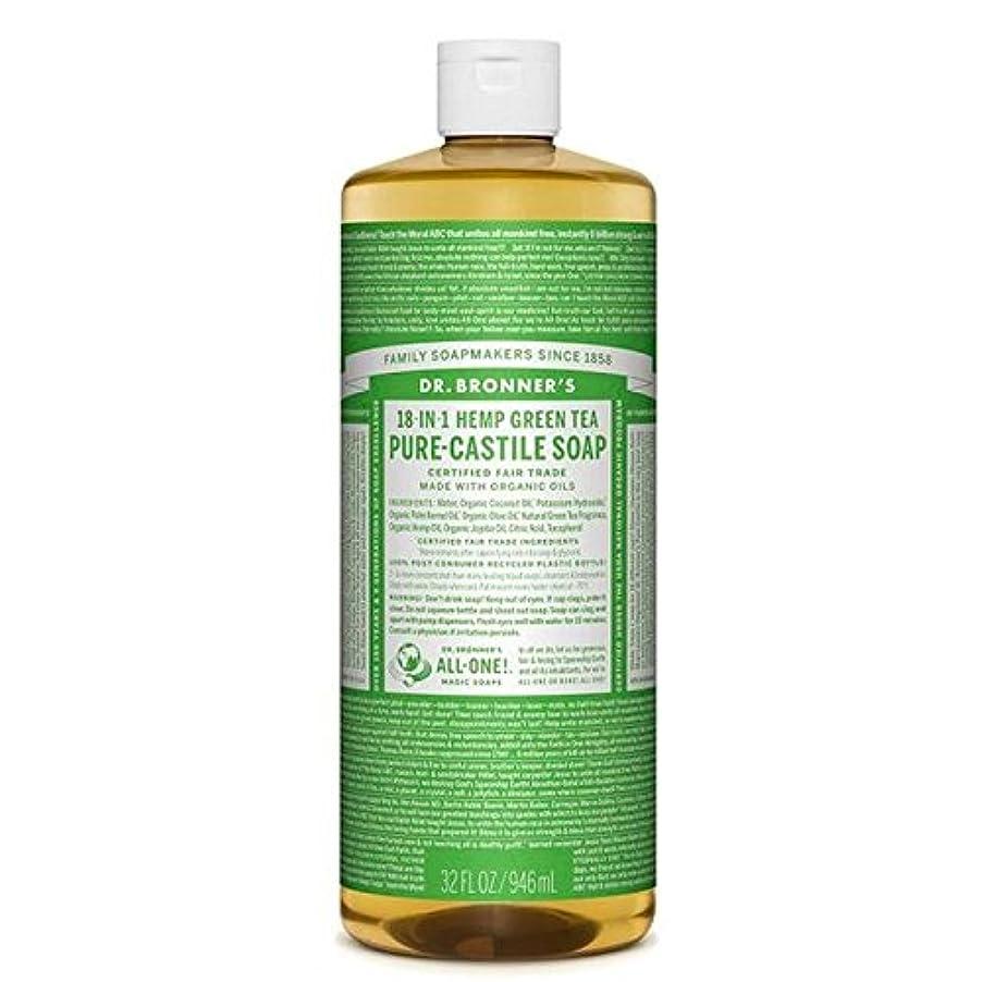 組み立てるリースバレーボールDr Bronner Organic Green Tea Castile Liquid Soap 946ml - のブロナー有機緑茶カスティーリャ液体石鹸946ミリリットル [並行輸入品]