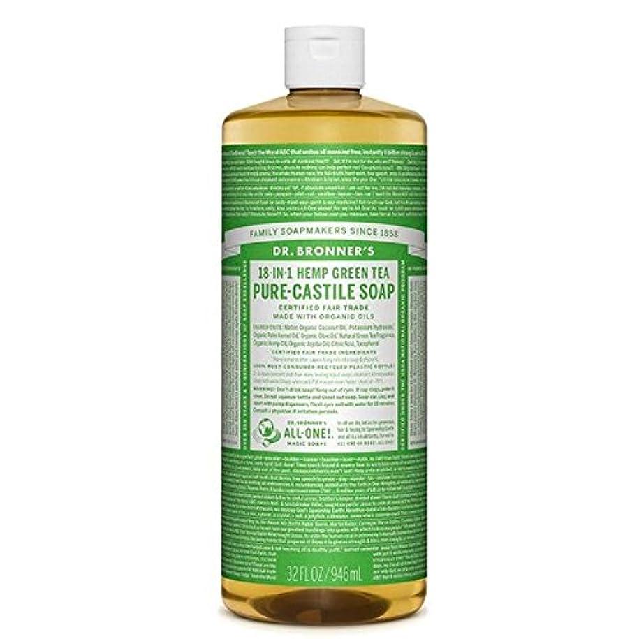 実行ゴール弾力性のあるDr Bronner Organic Green Tea Castile Liquid Soap 946ml (Pack of 6) - のブロナー有機緑茶カスティーリャ液体石鹸946ミリリットル x6 [並行輸入品]