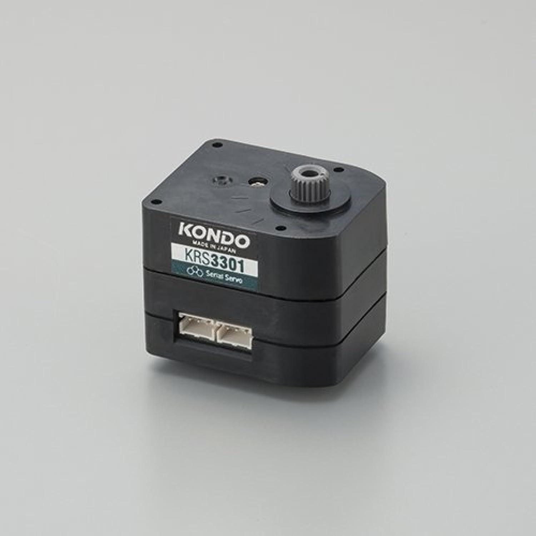 ロボット用サーボモーター KRS-3301 ICS