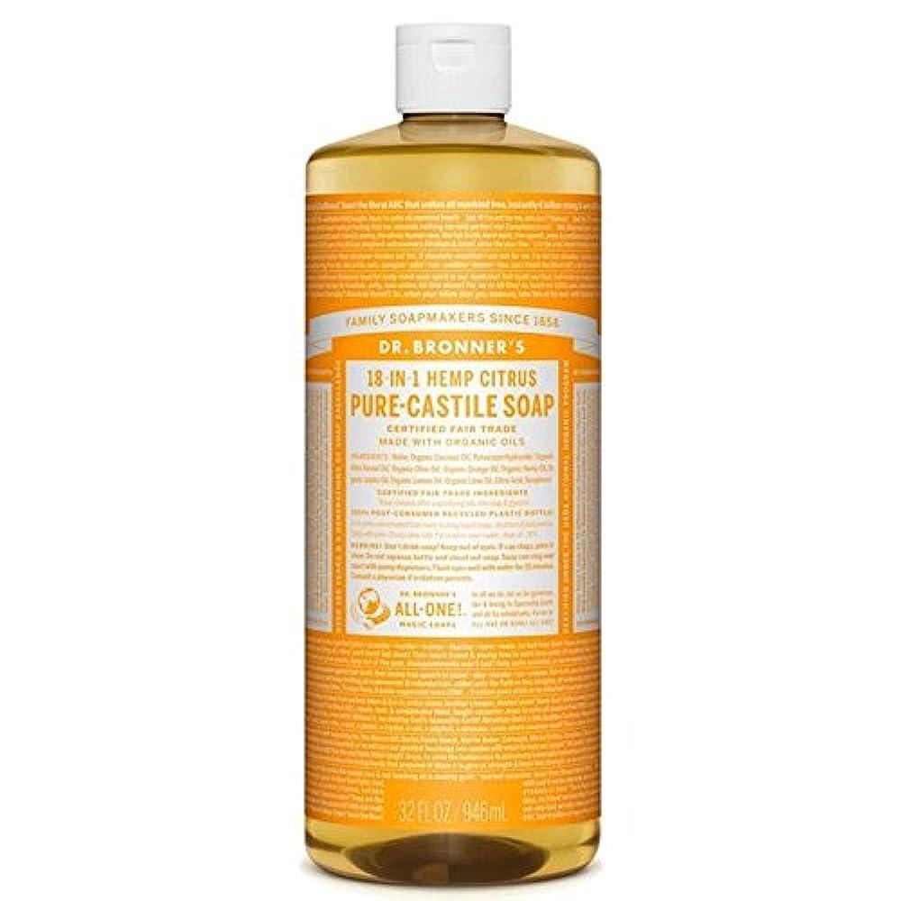 のブロナーオーガニックシトラスカスティーリャ液体石鹸946ミリリットル x4 - Dr Bronner Organic Citrus Castile Liquid Soap 946ml (Pack of 4) [並行輸入品]