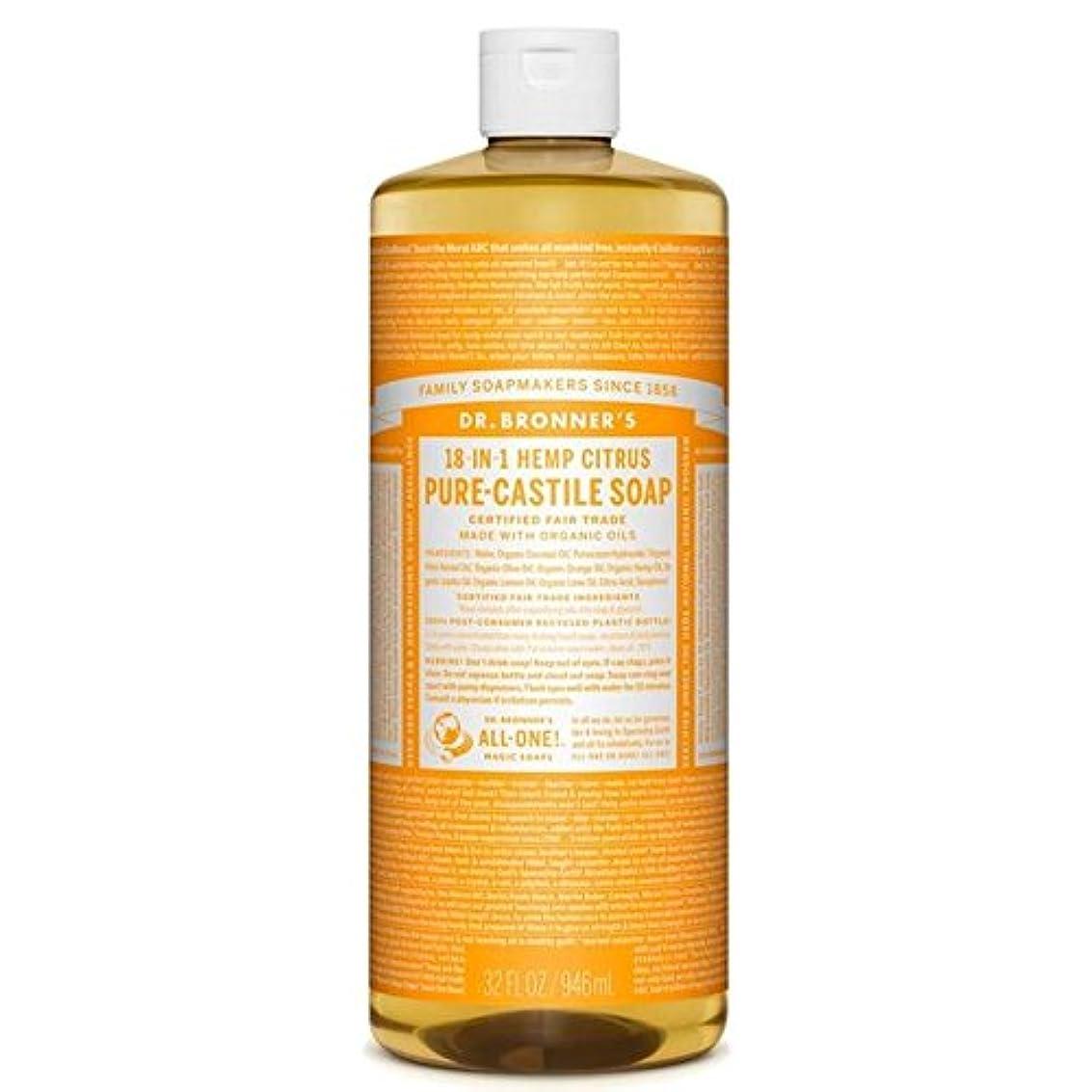 ファッションまばたき罹患率のブロナーオーガニックシトラスカスティーリャ液体石鹸946ミリリットル x4 - Dr Bronner Organic Citrus Castile Liquid Soap 946ml (Pack of 4) [並行輸入品]