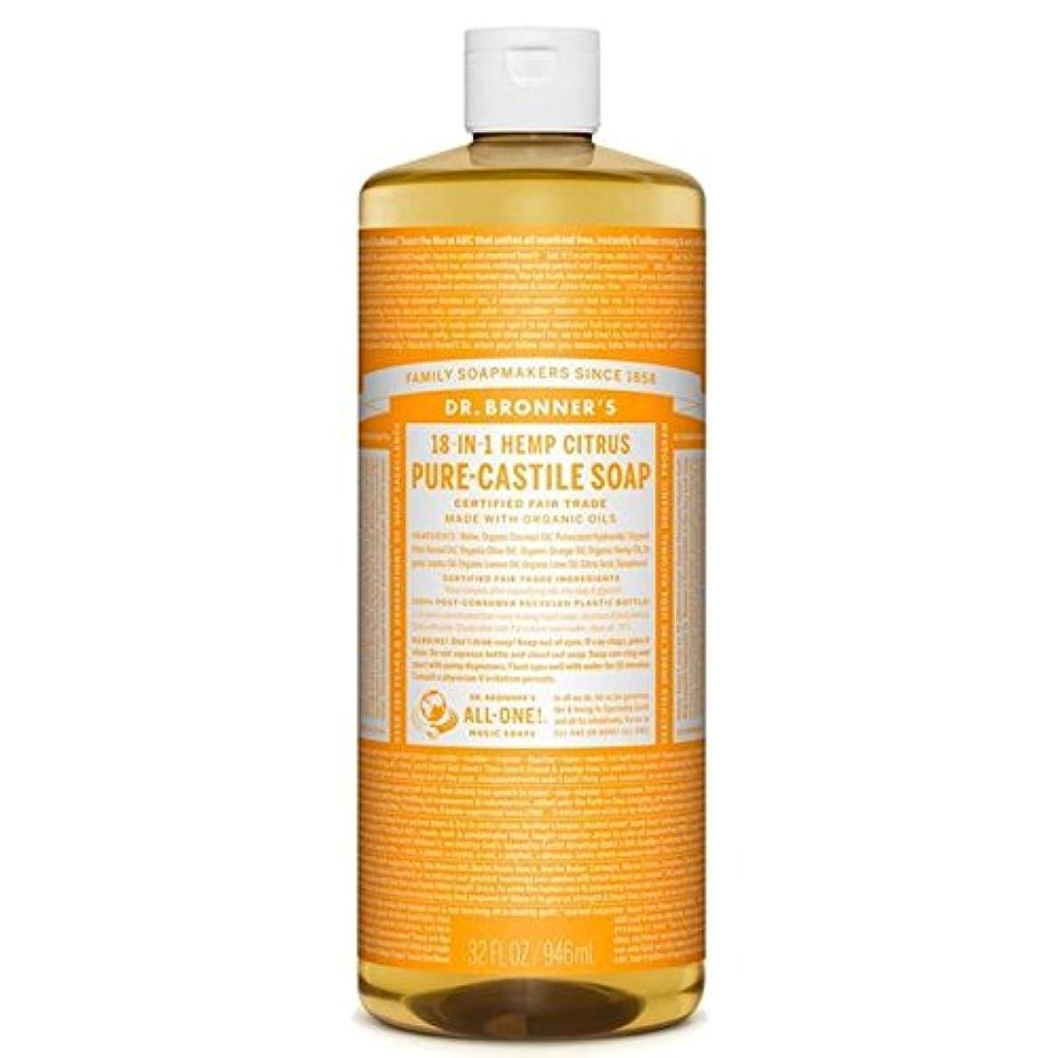 戦士ヒューマニスティック地平線のブロナーオーガニックシトラスカスティーリャ液体石鹸946ミリリットル x2 - Dr Bronner Organic Citrus Castile Liquid Soap 946ml (Pack of 2) [並行輸入品]