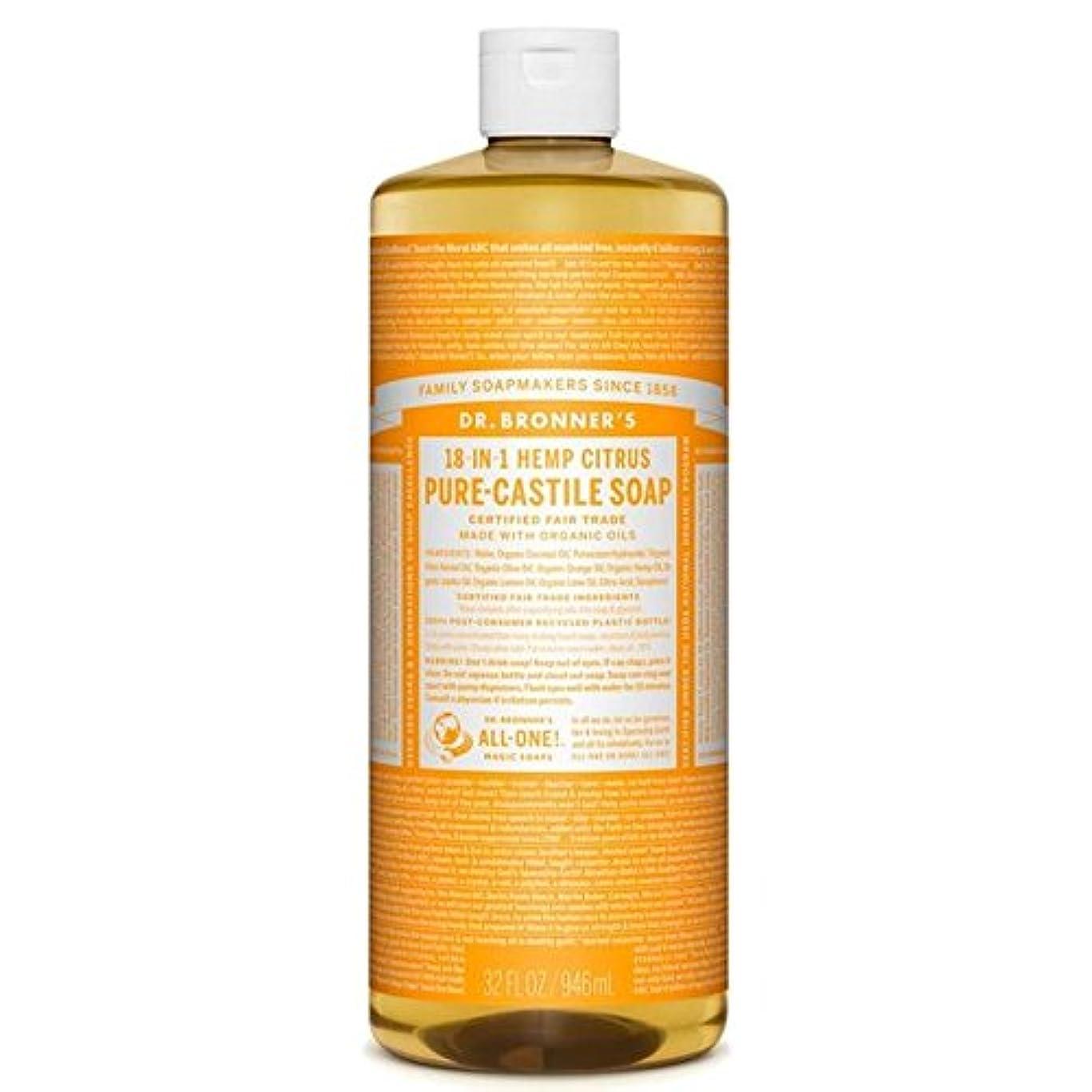 書き込み純粋な付録のブロナーオーガニックシトラスカスティーリャ液体石鹸946ミリリットル x4 - Dr Bronner Organic Citrus Castile Liquid Soap 946ml (Pack of 4) [並行輸入品]