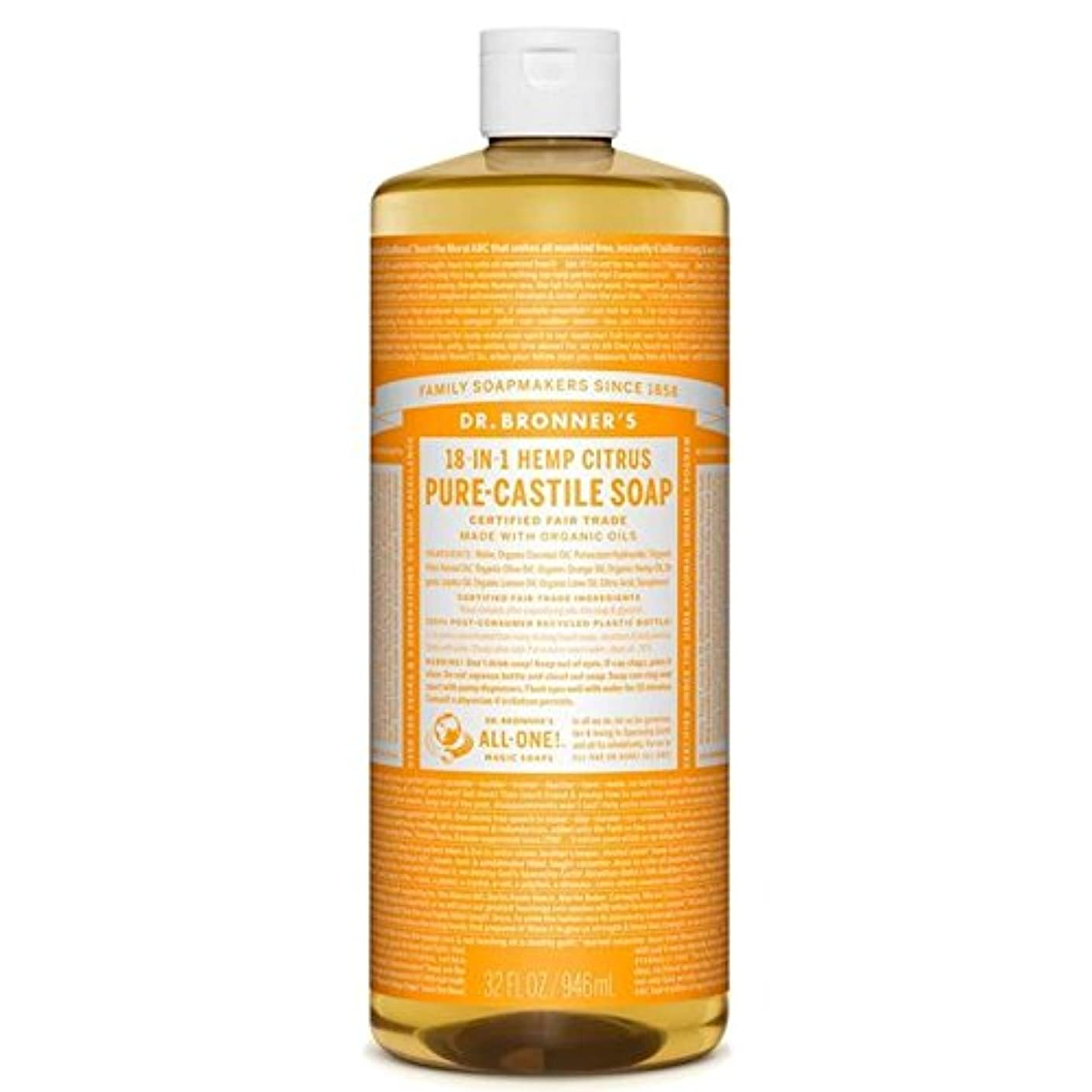 校長ラッシュ心からのブロナーオーガニックシトラスカスティーリャ液体石鹸946ミリリットル x4 - Dr Bronner Organic Citrus Castile Liquid Soap 946ml (Pack of 4) [並行輸入品]