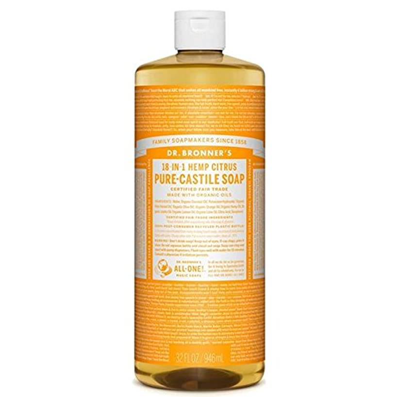 識別する吸収剤細断のブロナーオーガニックシトラスカスティーリャ液体石鹸946ミリリットル x4 - Dr Bronner Organic Citrus Castile Liquid Soap 946ml (Pack of 4) [並行輸入品]