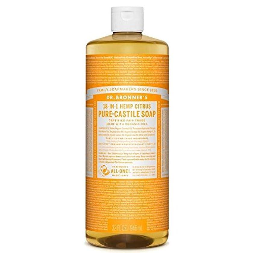 簡単にとガイダンスのブロナーオーガニックシトラスカスティーリャ液体石鹸946ミリリットル x4 - Dr Bronner Organic Citrus Castile Liquid Soap 946ml (Pack of 4) [並行輸入品]