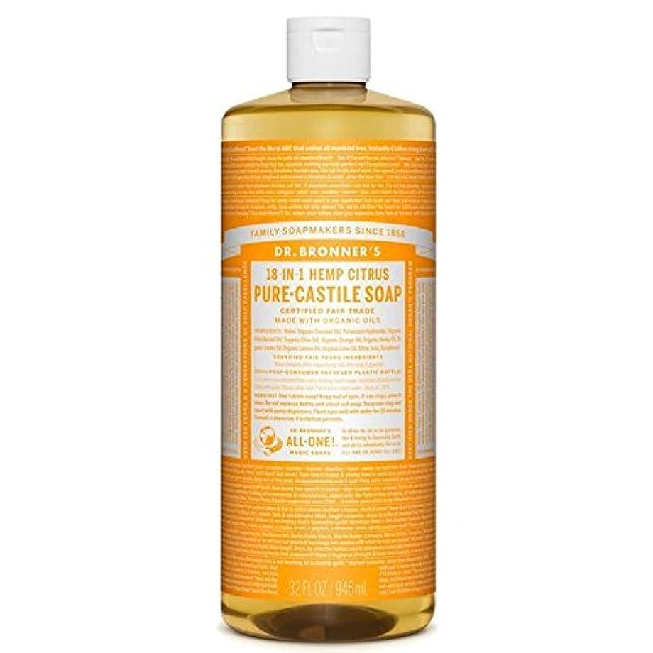 姓くつろぐ平手打ちのブロナーオーガニックシトラスカスティーリャ液体石鹸946ミリリットル x4 - Dr Bronner Organic Citrus Castile Liquid Soap 946ml (Pack of 4) [並行輸入品]