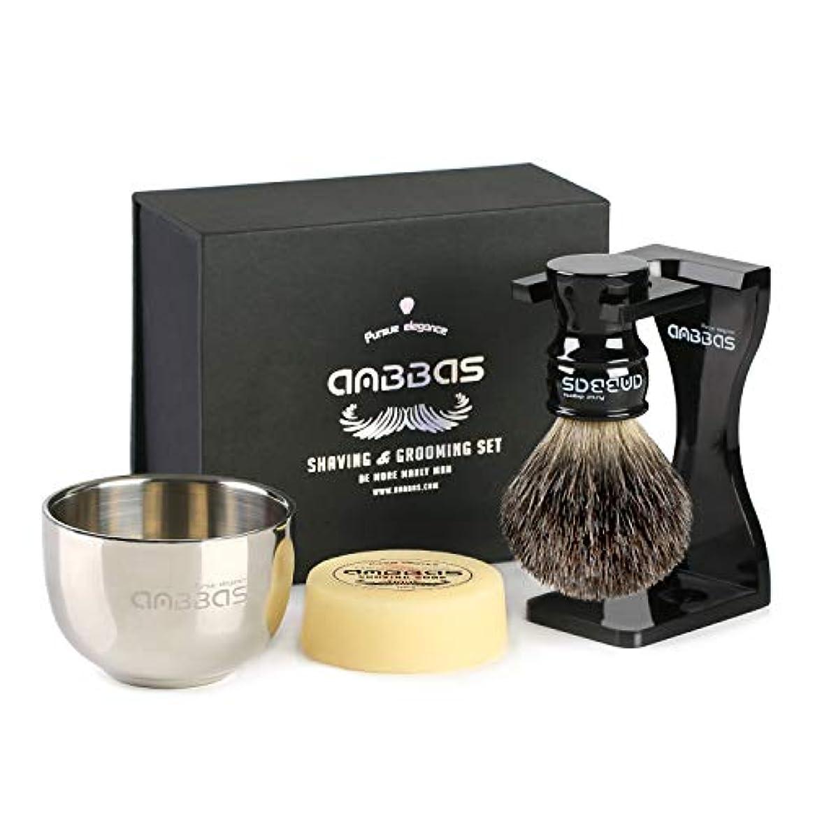 Easy Raku®シェービングブラシセット ひげブラシ アナグマ毛 髭剃り 泡立ち メンズ 純粋なバッガーヘアシェービングブラシ (ブラシ+スタンド+シェービングボウル+ヤギミルク)