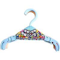 Smart Start 新生児肌着が干せる 伸縮ハンガー 最小24cmから5段階調節可能 6本セット