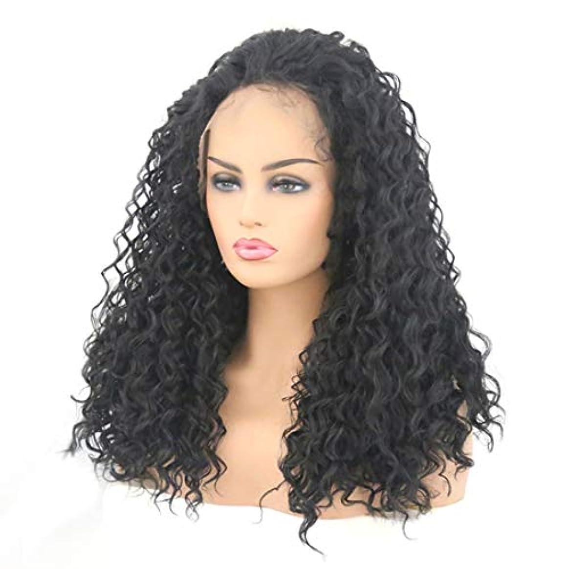 代表花輪助言Kerwinner 女性のための黒の小さな巻き毛の長い巻き毛のフロントレース高温シルク