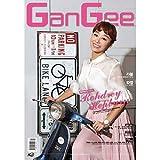韓国雑誌 GANGEE(ガンジ)2017年 5月号 (ノ・ウンジ表紙/WASSUP、LABOUM記事)