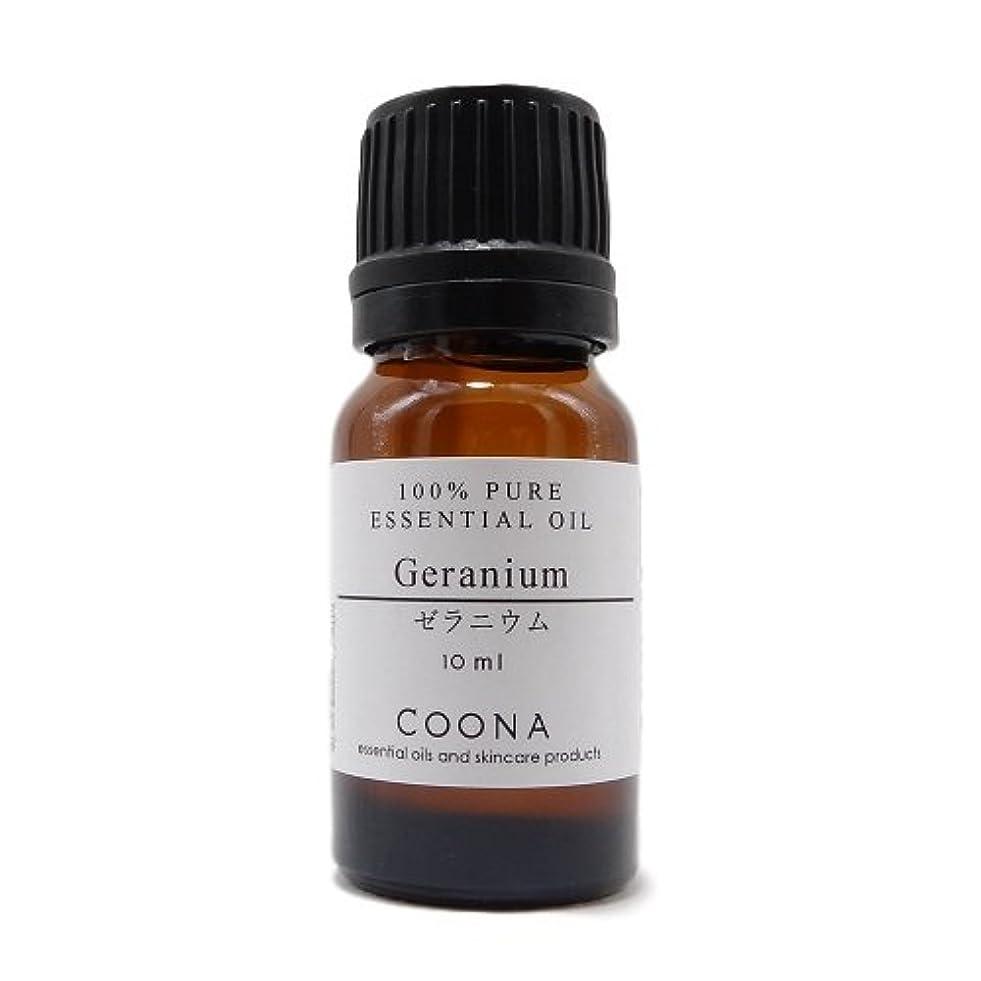 目を覚ます背の高い容疑者ゼラニウム 10 ml (COONA エッセンシャルオイル アロマオイル 100%天然植物精油)