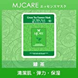 MJCARE (エムジェイケア) 緑茶 エッセンスマスク