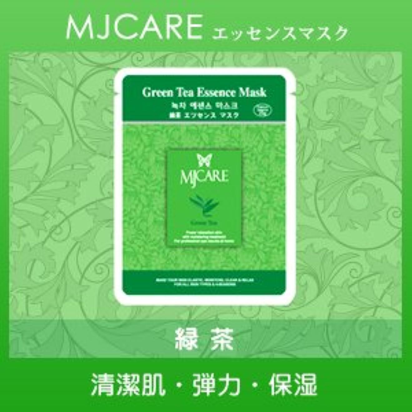 魅惑的な開示する病MJCARE (エムジェイケア) 緑茶 エッセンスマスク