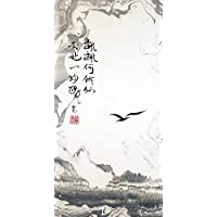 "壁アート印刷entitled Heaven and Earth and the Lone Seagull by Oi Yee Tai 12"" x 24"" 5849308_3_0"