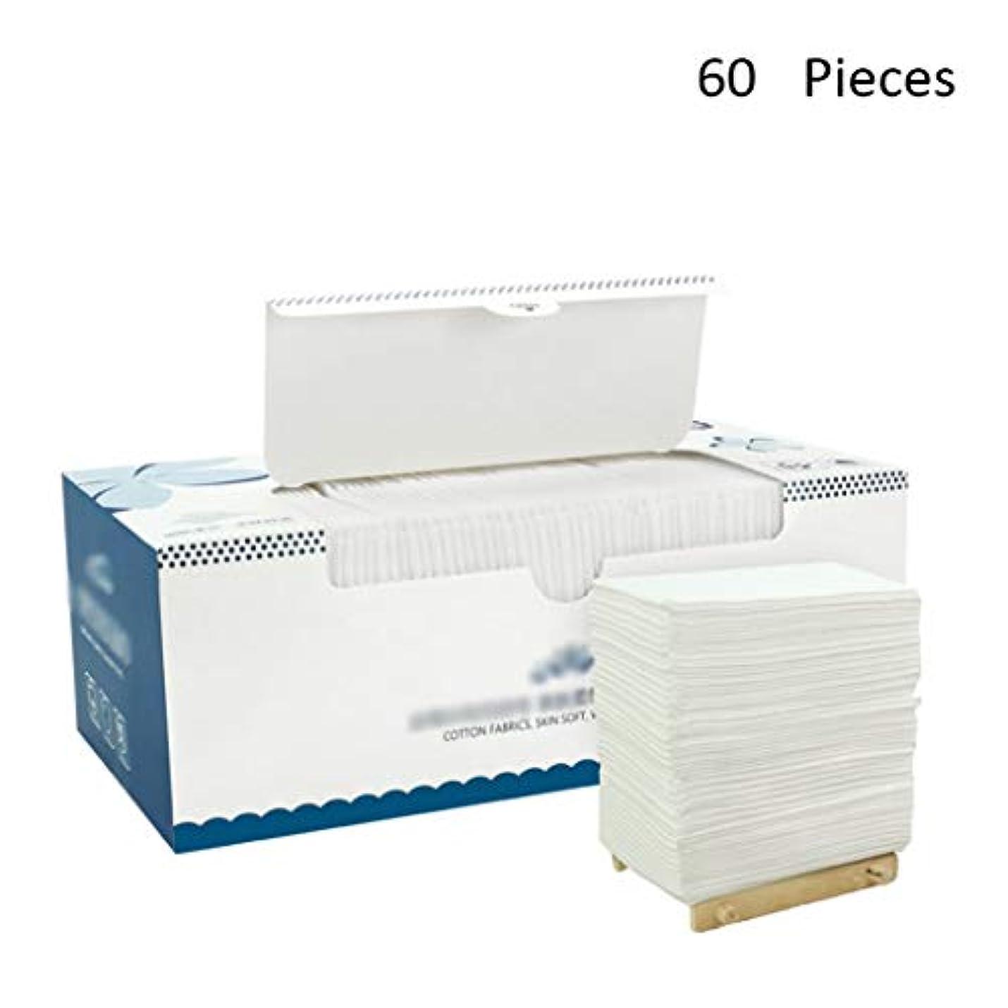 マナーテクニカル北東フェイスメイクアップリムーバー使い捨てフェイスタオルトラベルクレンジングワイプ化粧コットンパッド美容スキンケアフェイシャル手ぬぐい (Color : White, サイズ : 60 Pieces)