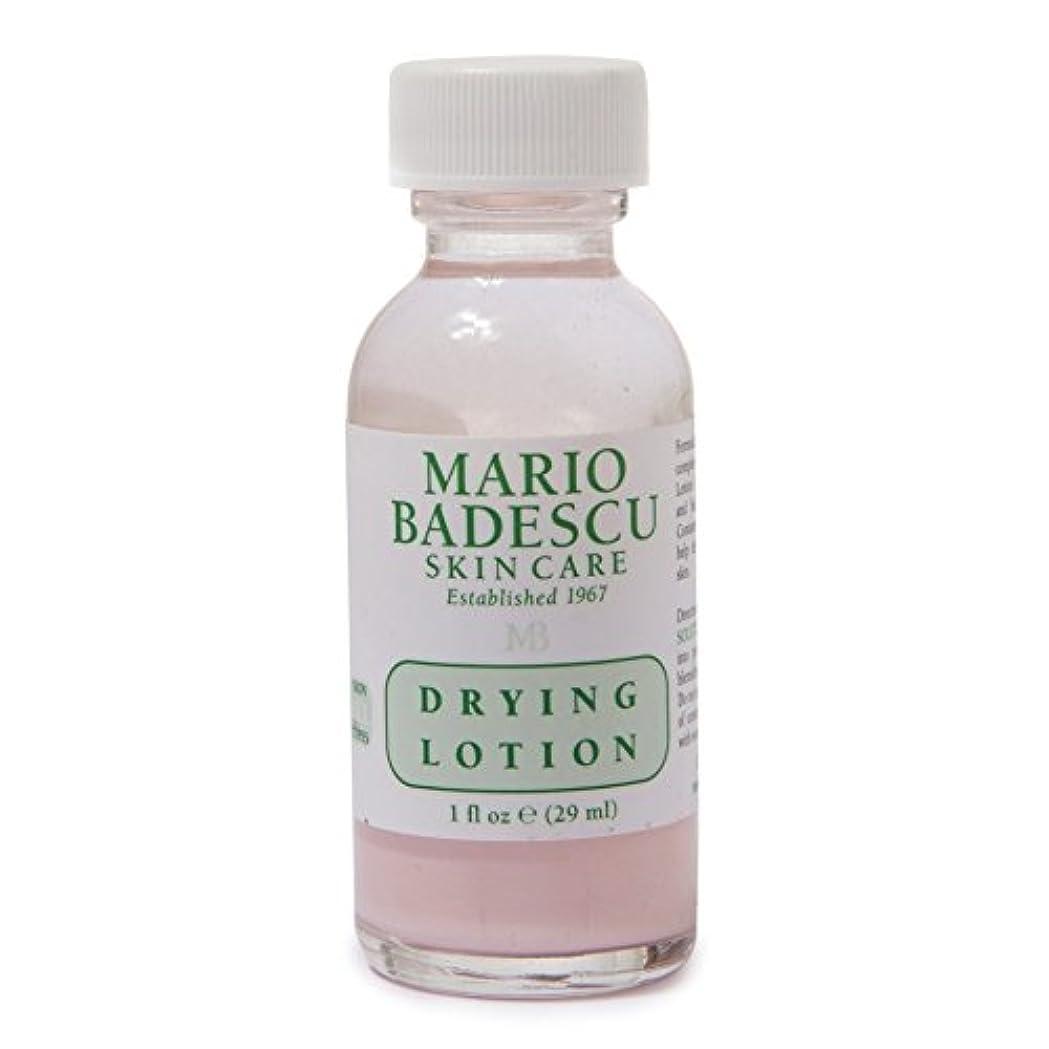 メダリスト時葡萄マリオ乾燥ローション29ミリリットル x4 - Mario Badescu Drying Lotion 29ml (Pack of 4) [並行輸入品]