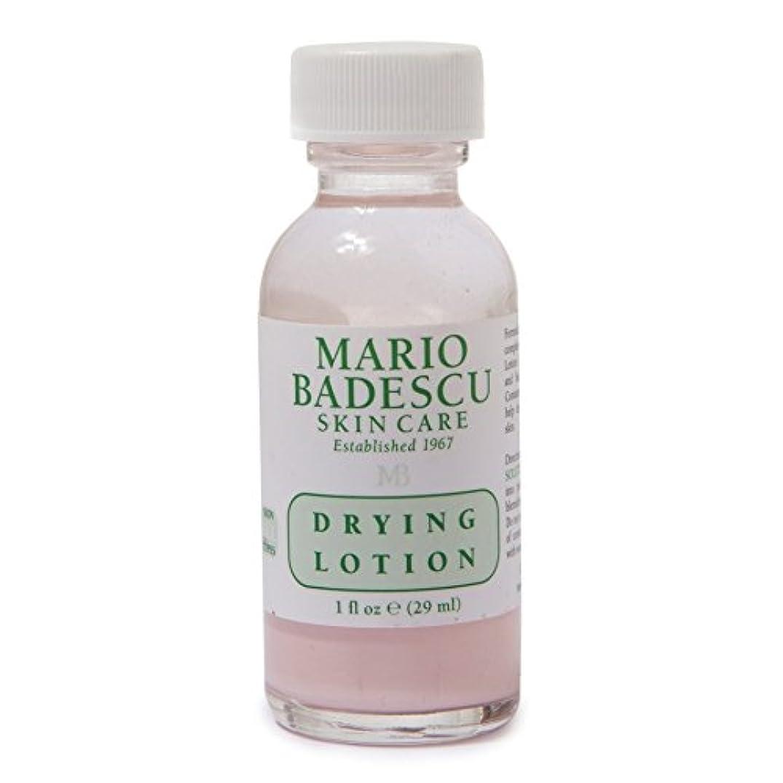 恥ファウル突き刺すマリオ乾燥ローション29ミリリットル x4 - Mario Badescu Drying Lotion 29ml (Pack of 4) [並行輸入品]