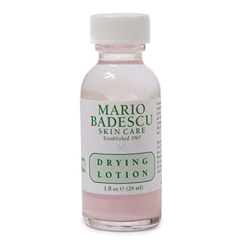 可動式速い日曜日Mario Badescu Drying Lotion 29ml (Pack of 6) - マリオ乾燥ローション29ミリリットル x6 [並行輸入品]