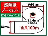 TEC KCP-100用サーマルロール紙(20巻入)