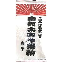 西日本食品工業 白鳥印 片栗粉 500g×5個