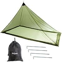 Unigear アウトドア モスキートネット キャンプ用蚊帳 蚊除け 軽量 高密度 持ち運び便利 固定用ペグ 4本付き