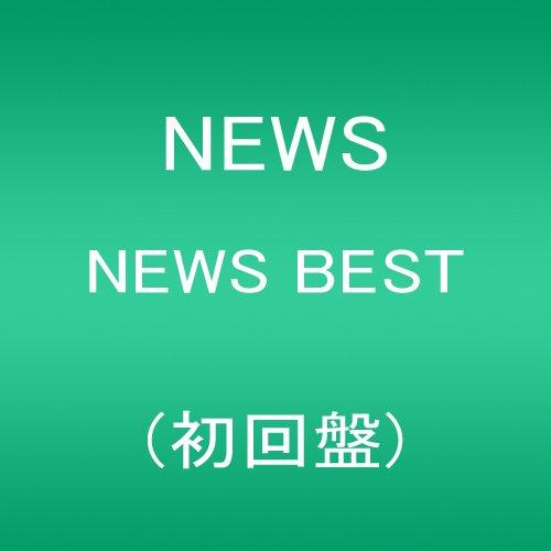 NEWS BEST(初回盤)
