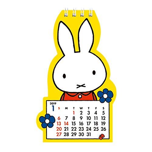 スクエア ミッフィー 2019年 カレンダー 卓上 ダイカット 黄色 BCA-6