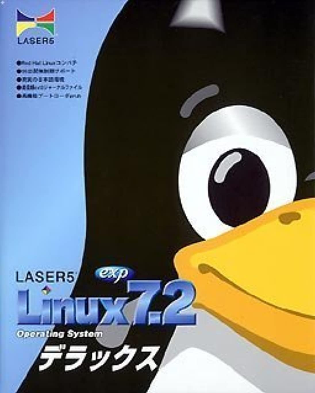 LASER5 Linux 7.2 exp デラックス
