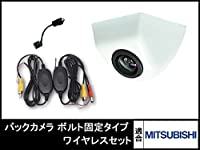 NR-HZ750CD-3 対応 高画質 バックカメラ ボルト固定タイプ ホワイト CMOS 車載用 広角170°超高精細CMOSセンサー 【ワイヤレスキット付】