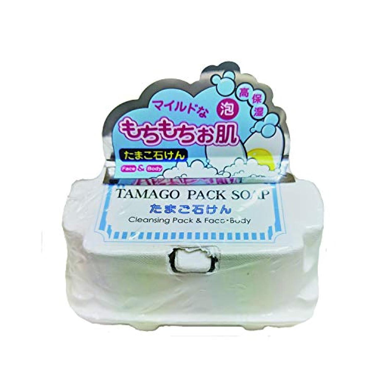 ドクターアト たまご石けん Dr.Ato TAMAGO PACK SOAP 50g×2 【平日:翌営業日発送?土日注文:月曜日?連休日:業務開始日発送】SHINBEE